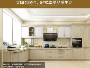 欧派橱柜图片 整体橱柜定制厨房开放式装修效果图