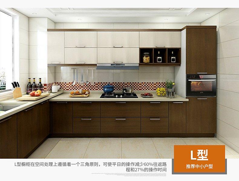 欧派橱柜图片 整体橱柜定做石英石现代简约厨房装修效果图