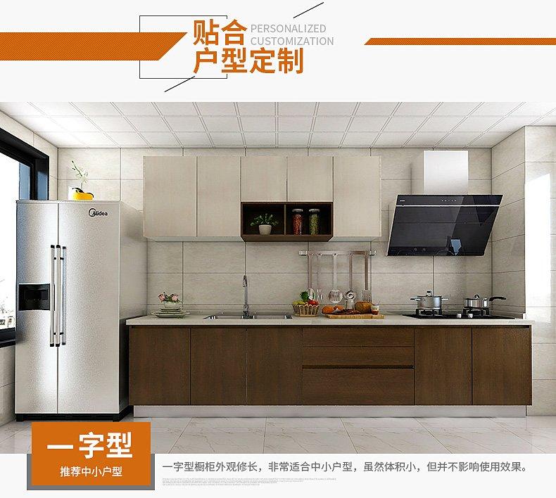 欧派橱柜图片 整体厨房橱柜灶台装修效果图