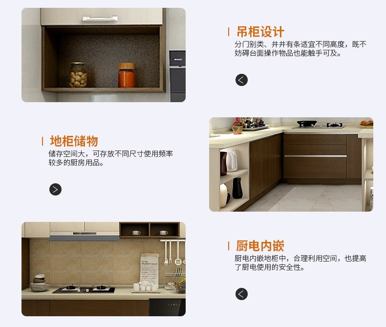 欧派橱柜图片 整体橱柜定制石英石台面厨房装修效果图