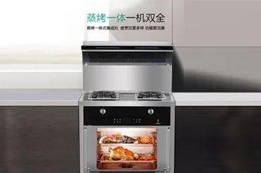 欧意蒸烤一体集成灶Z82-ZK产品效果图_2