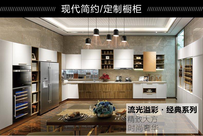 欧派橱柜图片整体橱柜定制现代简约厨房装修效果图_1