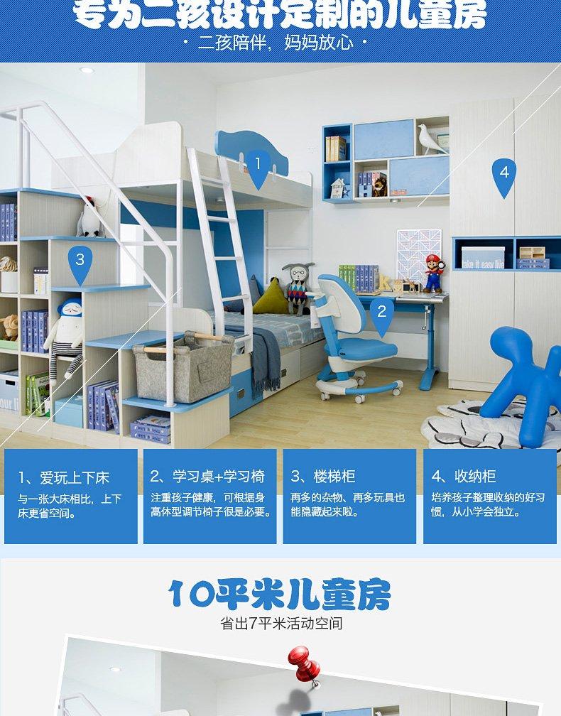 欧派橱柜图片 儿童房定制扶手柜收纳储物装修图