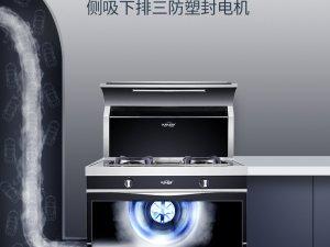 欧诺尼集成灶产品图片  现代简约厨房装修效果图