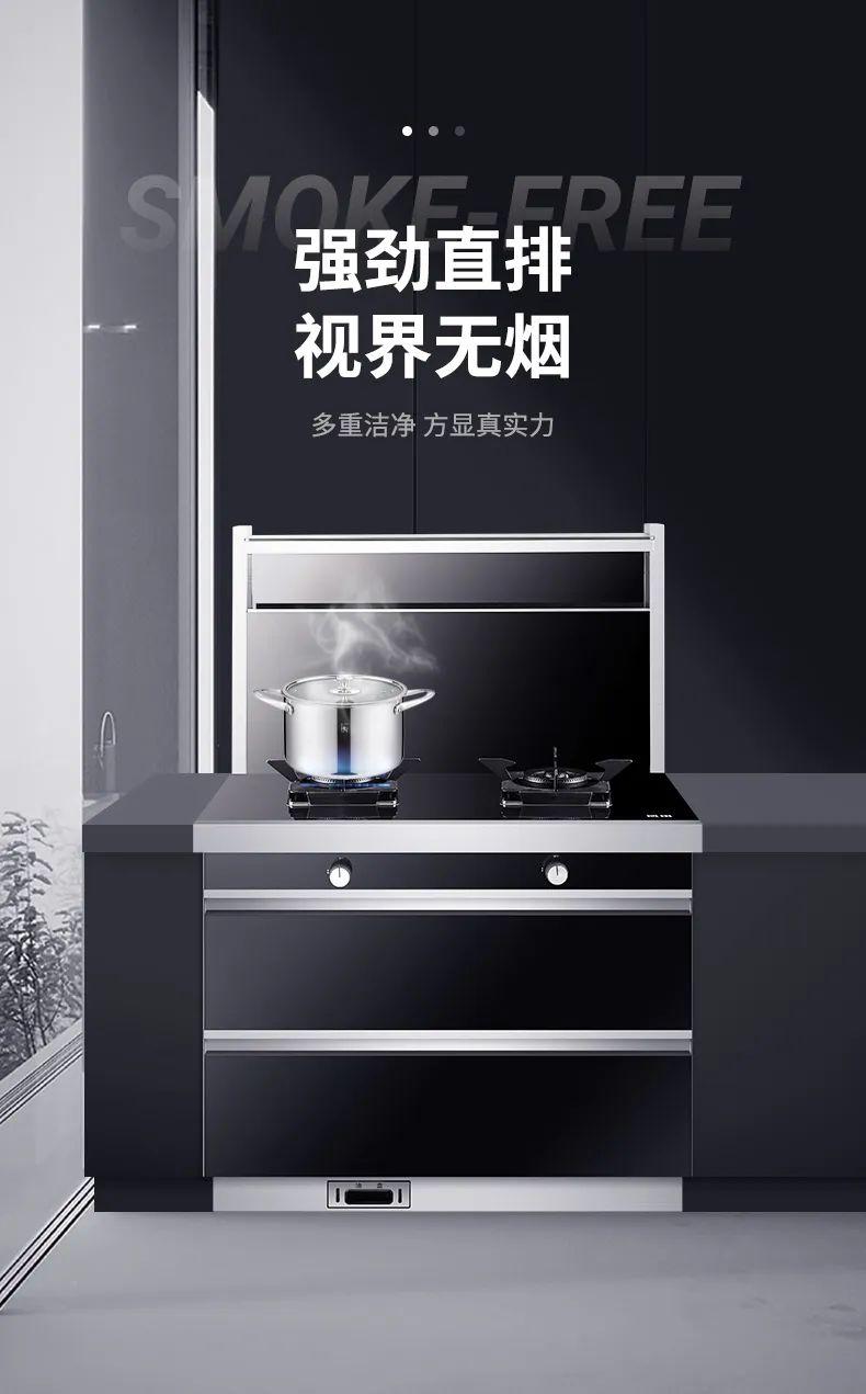 风田集成灶AL90产品图片  现代简约厨房装修效果图