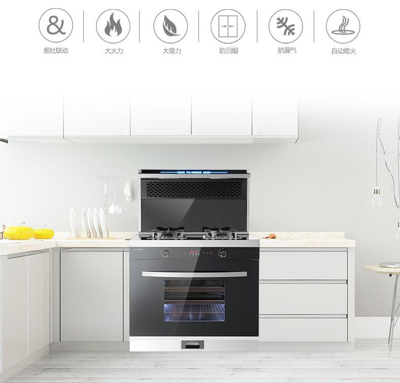 科大蒸烤一体集成灶产品图片 现代简约风格效果图