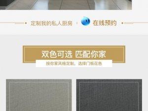 金牌厨柜效果图 阿玛尼系列现代灰色橱柜效果图