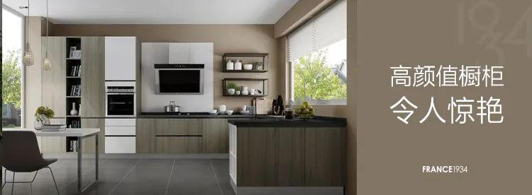 司米橱柜厨房系列图片 轻奢风装修效果图_25