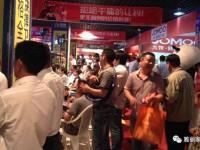 **雅丽家旗舰店—山南首届家居博览会活动取得圆满成功!