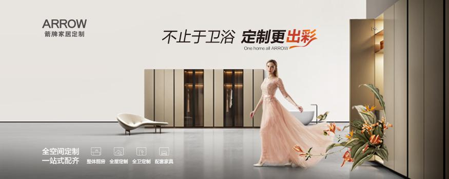 广东佛山橱柜品牌有哪些 这些品牌都是精挑细选出来的