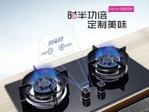好太太厨房电器图片 好太太JZY/T-5B102燃气灶产品图片
